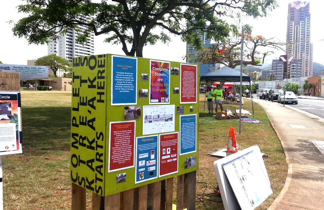 Complete Streets event for Kaka'ako