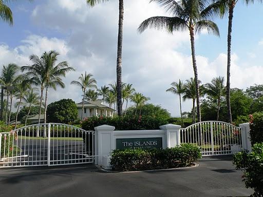 islands entrance