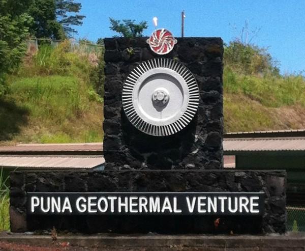 PGV sign