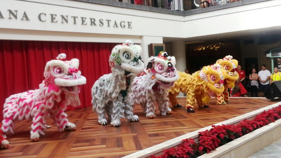 Chinese Lions on the Ala Moana Center Stage