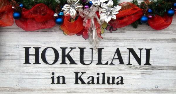 Hokulani Kailua Condo