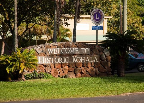 Welcome to Historic Kohala Hawi Welcome Center