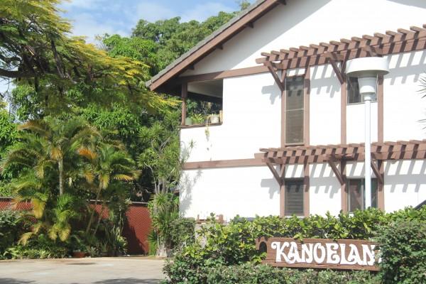 Kanoelani Apartments