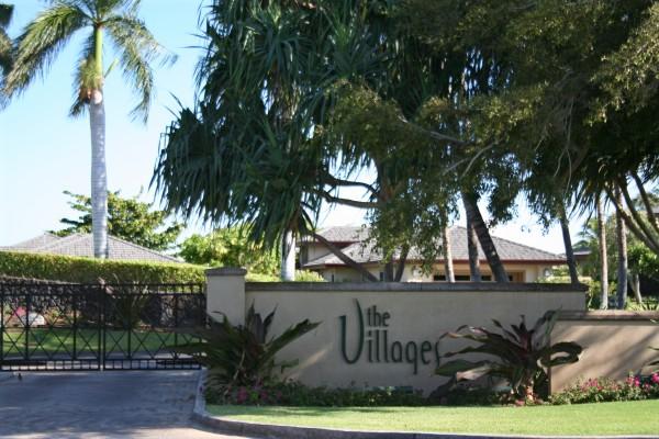 villages entrance large