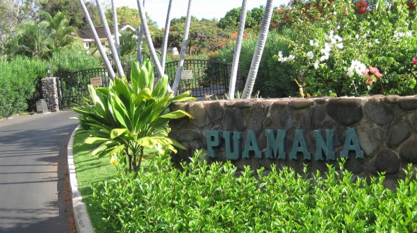 The Entrance View to Puamana  from front Street
