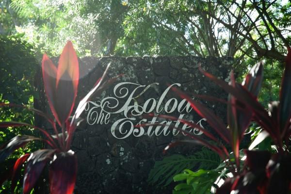 Koloa Estates Front Entrance