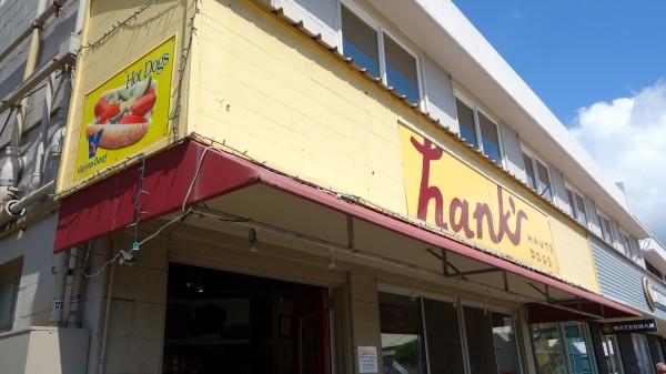 Hank's Haute Dog's