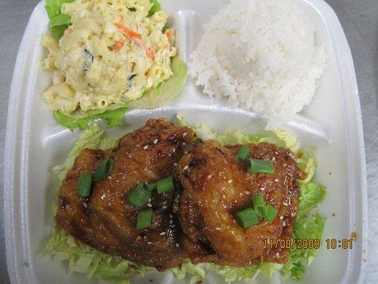 Queen Q Korean Chicken