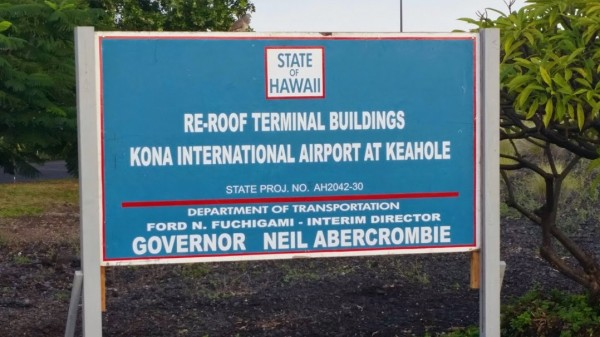 solar roof project sign at airport