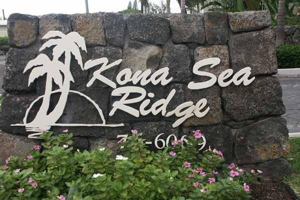 Kona Sea Ridge entry