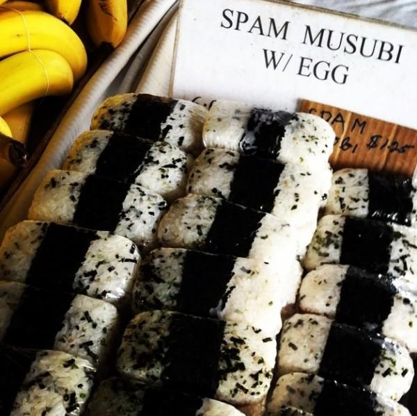 Local Favorite ~ Spam Musubi
