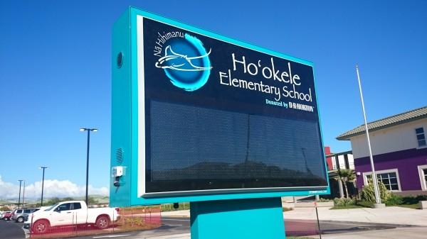 Hookele2
