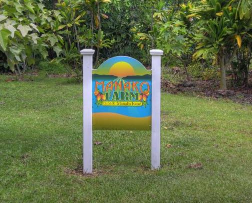 Lionel Manako Farm sign