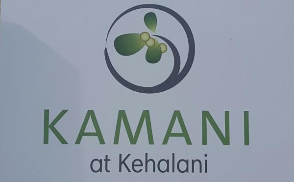 Kamani at Kehalani, coming soon!