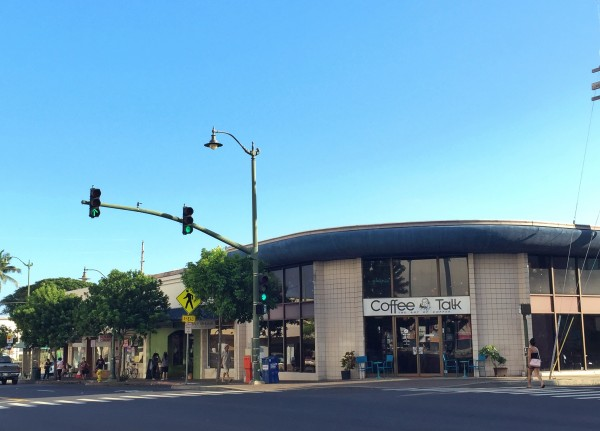 Coffee Talk is a popular spot on the corner of Waialae and 12th Avenues.