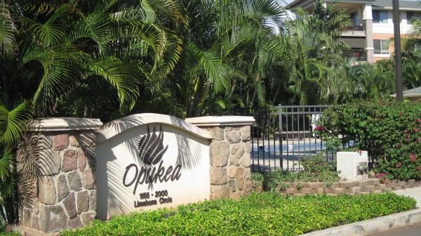 Opukea Entrance