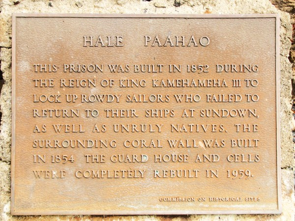 Hale Paahao Plaque