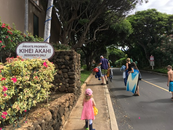 Kihei Akahi Entrance